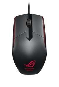 ROG Sica gaming mouse_01