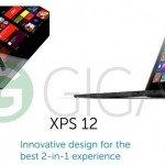 Dell XPS 12 : un sérieux concurrent de la Surface ?