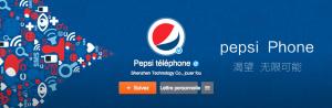 VG_PepsiPhone_1.jpg