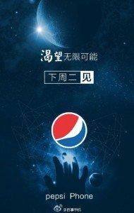 VG_PepsiPhone_2.jpg.png