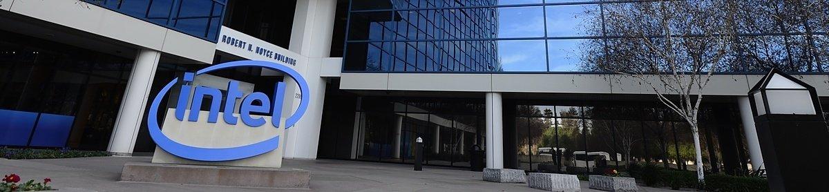 Quartier général d'Intel