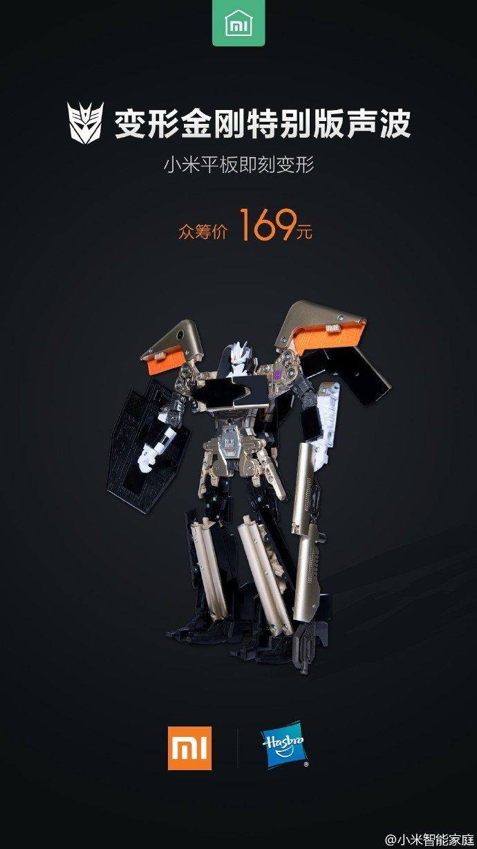 xiaomi-mi-pad-Hasbro-transformer-1
