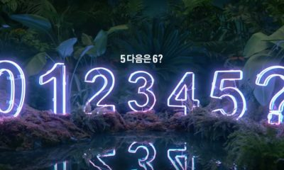 Samsung-Galaxy-Note-7-teaser