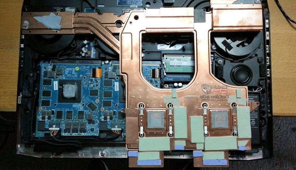 NVIDIA GTX 1080 Mobility