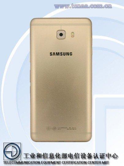 samsung-galaxy-c9-sm-c9000-02-405x540