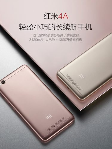 redmi-4a-rose-grey