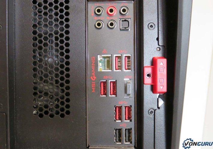 MSI Aegis Ti3 8-02SXEUTi3 connectique