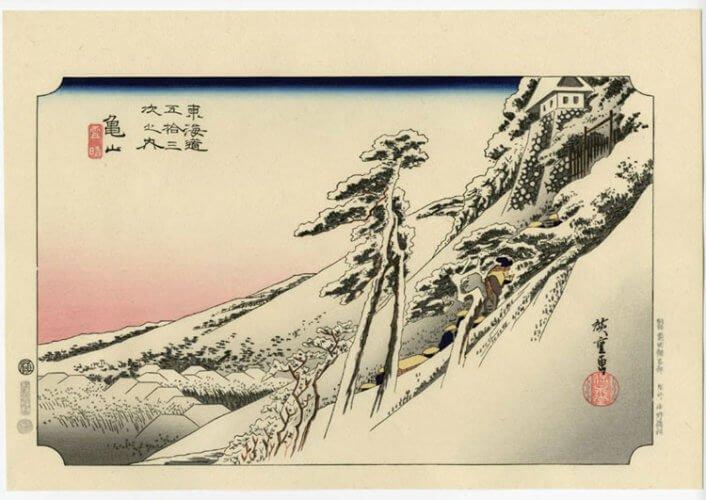 Tokaido Hiroshige 3