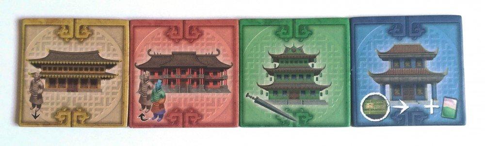 Xi'An bâtiments