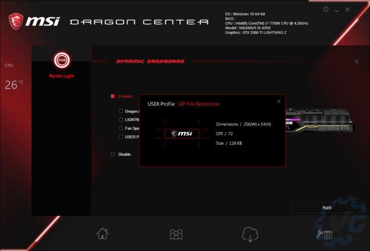 Le logiciel Dargon Center pour la MSI RTX 2080 Ti Lightning