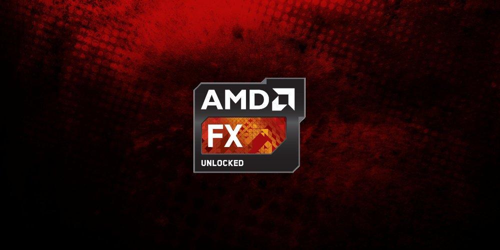 logo de la famille FX de processeurs AMD