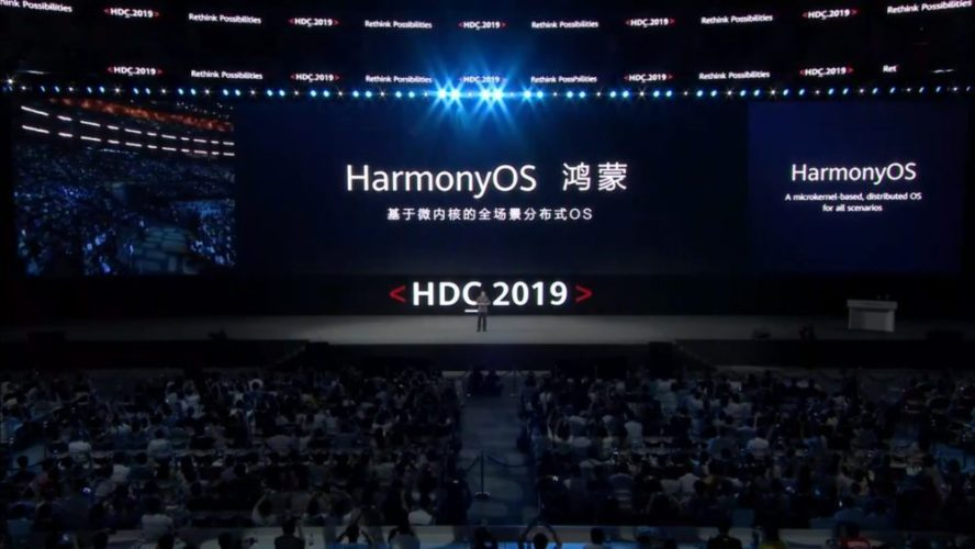 Conférence du 9 aout 2019