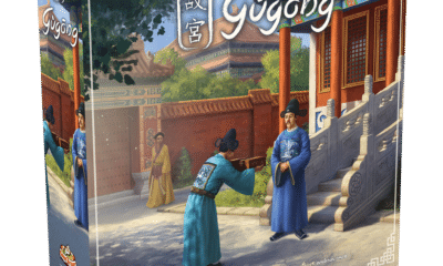 Gugong Game Brewer
