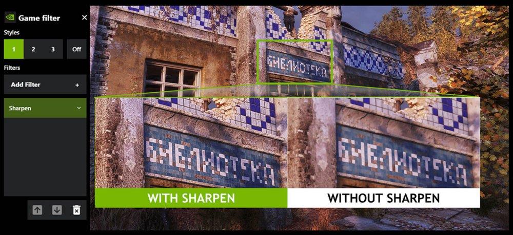 Le filtre sharpening pour les GTX 1660 Super