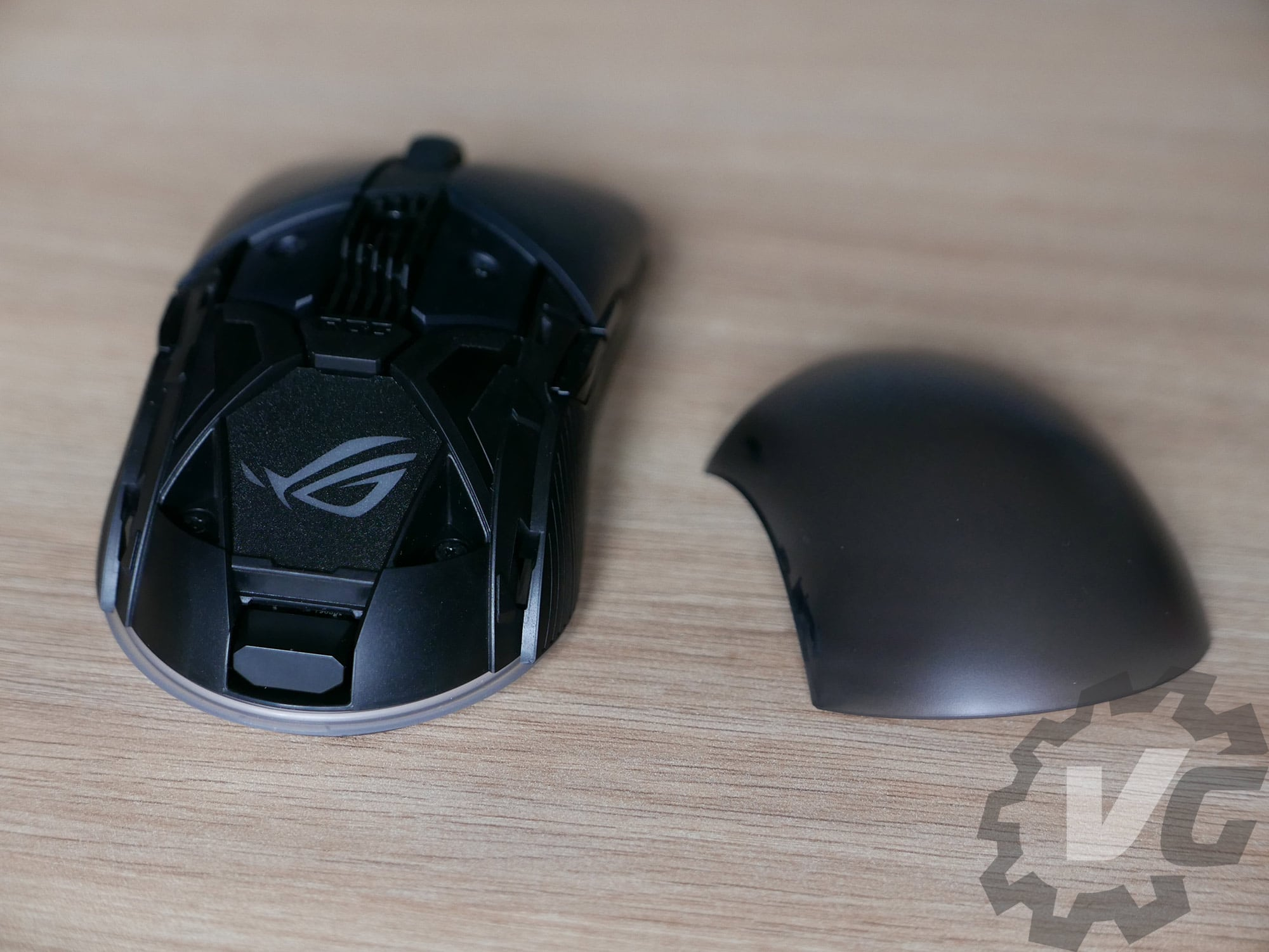Asus ROG Pugio II couvercle