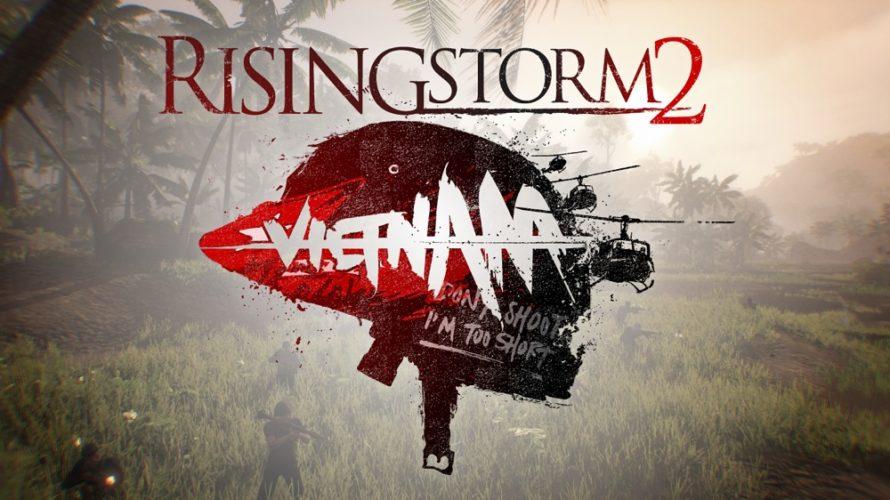 Logo Rising Storm 2