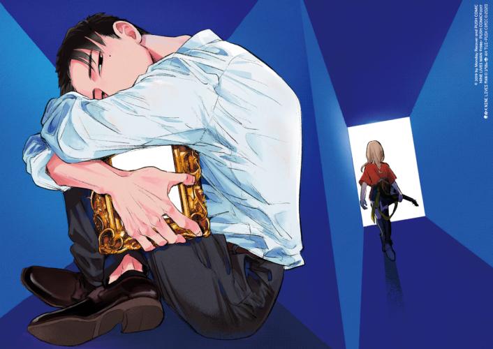 9 Lives Man : Un amour à sens unique - Première page du manga