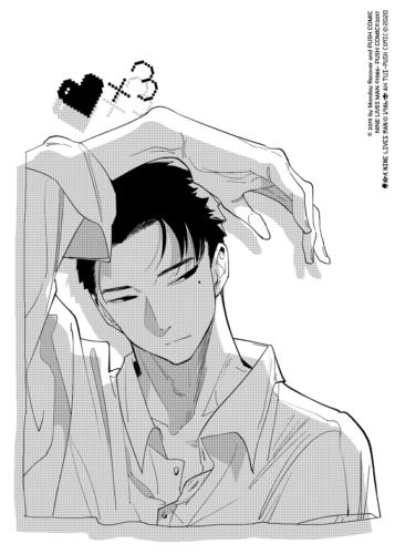 9 Lives Man : Un amour à sens unique - Illustration
