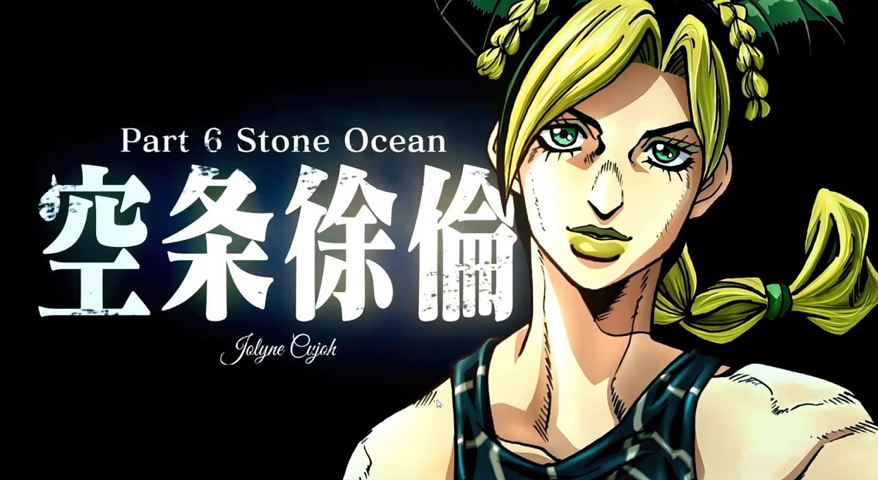 Jojo's Bizarre Adventure : Stone Ocean