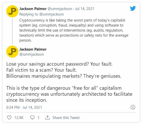 Cryptos arnaque