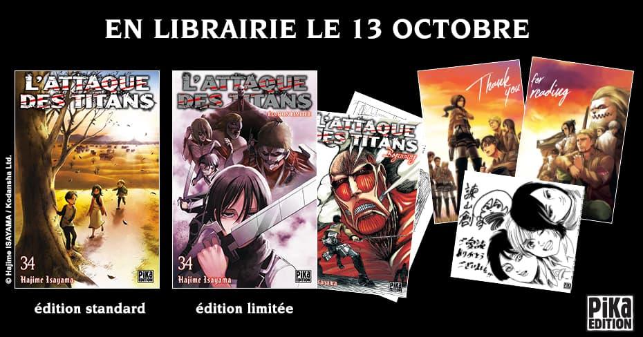 L'Attaque des Titans - tome 34 édition limitée