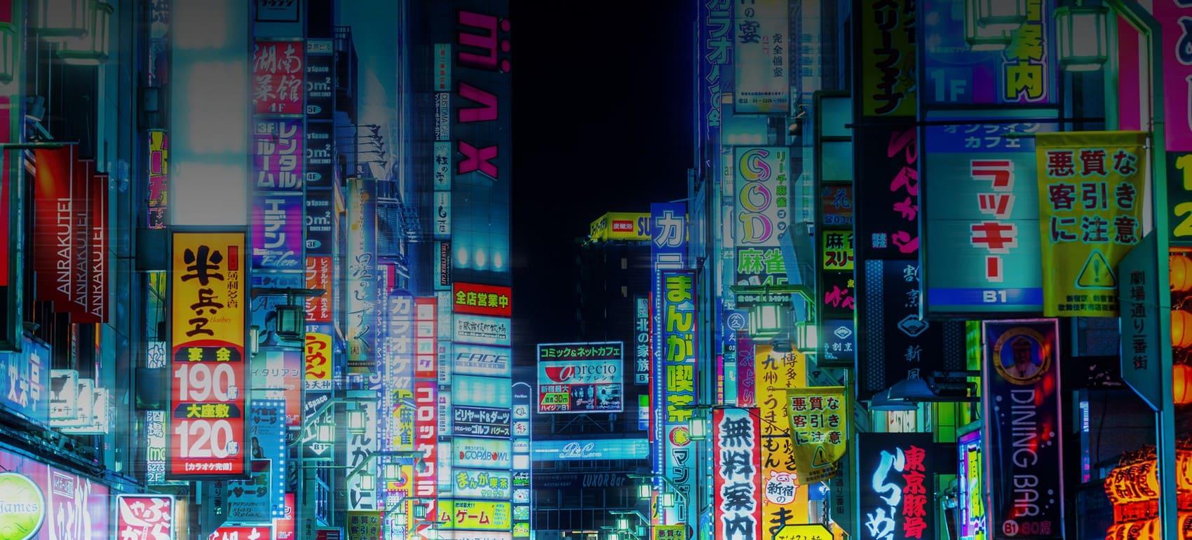 Souris Xtrfy M4 Tokyo