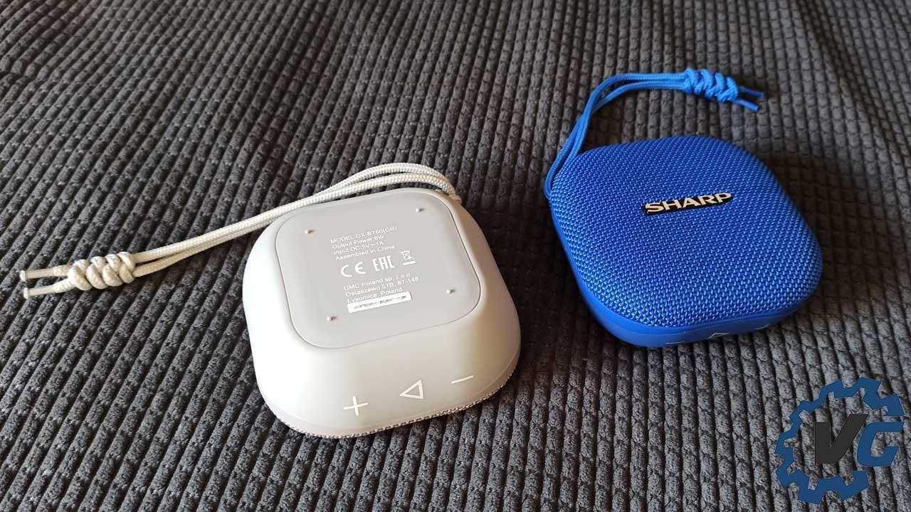 Sharp GX-BT60